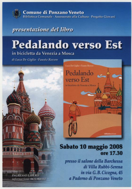 Pedalando Verso Est, presentazione a Ponzano Veneto